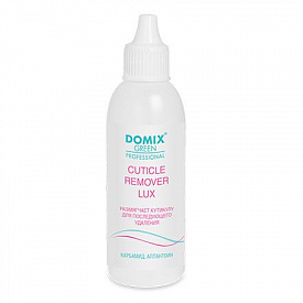 Domix Cuticle Remover LUX 113 мл